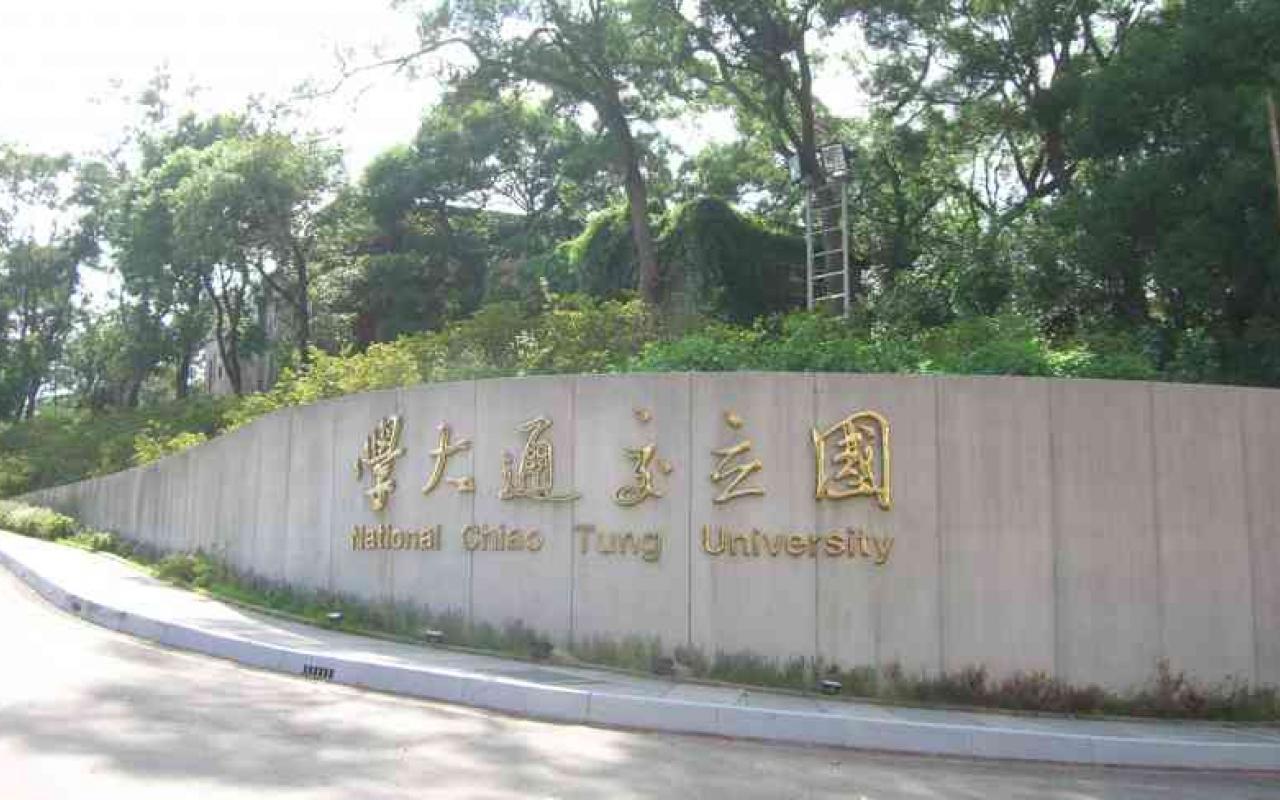 university_shanghai_entrance