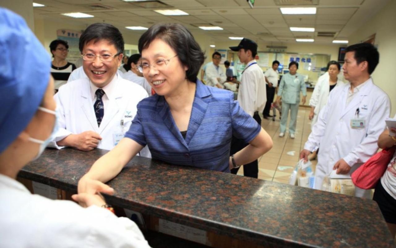 medicine_shanghai