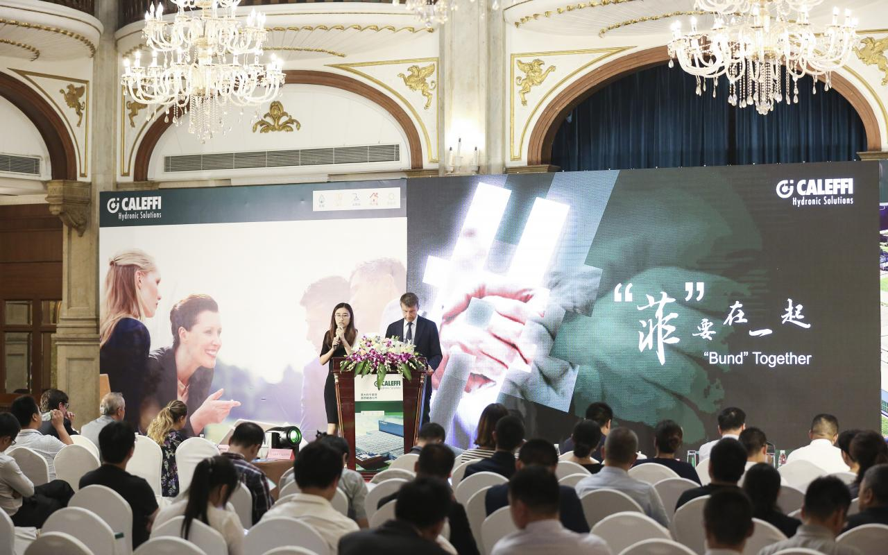 The inauguration event - Caleffi Shanghai
