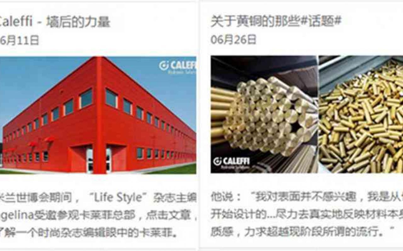 Caleffi WeChat