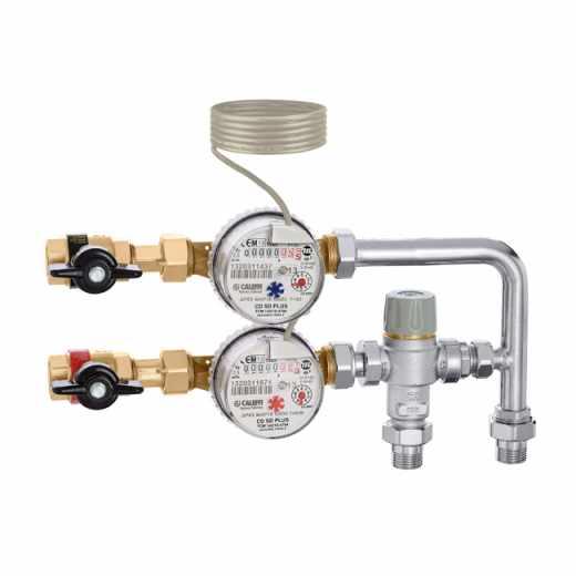 7931 - Stacco acqua sanitaria con miscelatore. Con miscelatore.